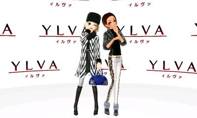Ylva_2