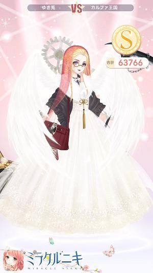 Yakai12