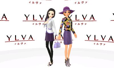 Ylvah_2